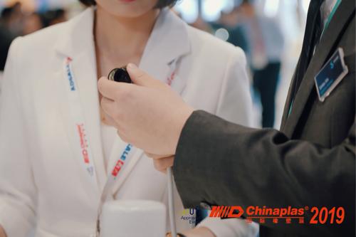 CHINAPLAS 2019橡塑展-医疗