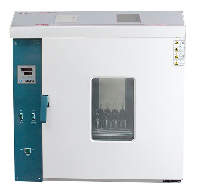 <strong>YY/T0148控温性持黏力测定仪</strong>